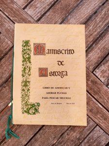 Lee más sobre el artículo Manuscrito de Astorga. ¿Ahogadas o secas? por Luis Antúnez Valerio